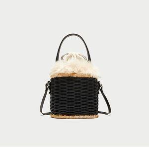 ZARA Raffia Bag with fur